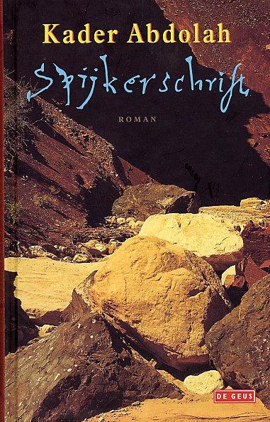 Boekcover Spijkerschrift