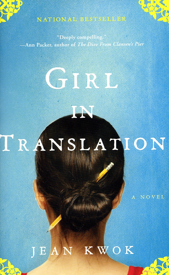 Boekcover Girl in translation