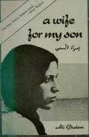 Een vrouw voor mijn zoon