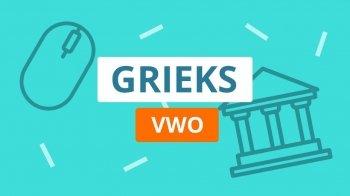 Gymnasiasten op de proef gesteld door lang examen Grieks