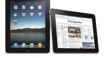 iPad bij goeie examencijfers
