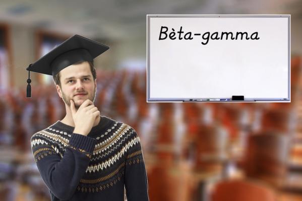 Studiekeuze: Bèta-gamma